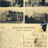 Краснодар-Саратов, апрель 1927 года