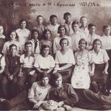 Краснодар. Школа № 40, выпуск 7 класса 1937/38 г.