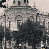 Краснодар. Угол улиц Красной и Советской, вид на юго-запад, 1964 год