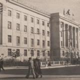 Краснодар. Угол улиц Мира и Седина, вид на северо-восток, 1957 год
