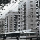 """Краснодар. Улица Мира. Магазин """"Электрон"""". 1975  год."""
