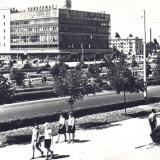 """Краснодар. Универмаг """"Краснодар"""", 1967 год"""