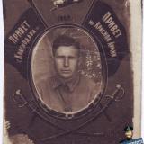 Краснодар. Память о военной службе  1942 г.