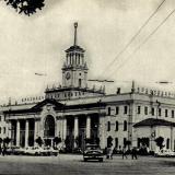 Краснодар. Вокзал