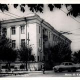 """Краснодар. 1957 год. Артель """"За мир"""", г. Анапа"""