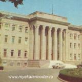 "Краснодар. 1971 год. Издательство ""Планета"". Москва."