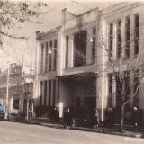 Краснодар. Театр музкомедии, бывший кинотеатр Колосс. 1960 год