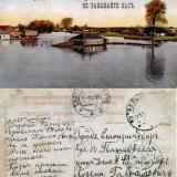 Екатеринодар. Пашковская улица дом № 49, 1915 год