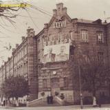 Краснодар. Кубанский сельскохозяйственный институт, 1955 год