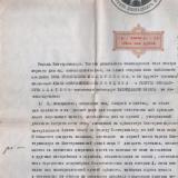 Екатеринодар. Нотариус Адриан Прокофьевич Подушка