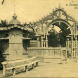 Городской сад - Летний сад