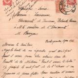 Екатеринодар-Лозанна, 13.06.1911