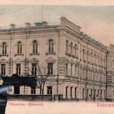 Екатеринодар. Областное правление, до 1906 года