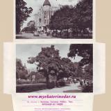 Обложка комплекта открыток