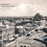 Екатеринодар. Общий вид города, 1900-е годы