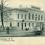 Красная улица - от Советской до Комсомольской