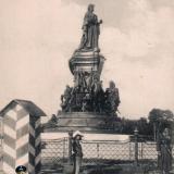 Екатеринодар. Памятник Екатерины II, до 1917 года