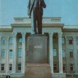 Краснодар. Памятник В. И. Ленину