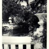 Городской сад - у малого пруда