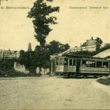 Вишняковой улица - перекресток c Новоросиийской