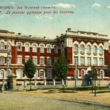 Екатеринодар. Первая мужская гимназия, до 1917 года