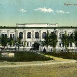 Екатеринодар. Первая женская гимназия