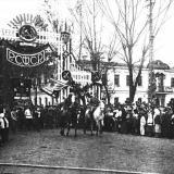 Екатеринодар. Празднование 3-й годовщины Октябрьской революции