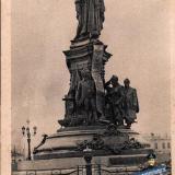 Екатеринодар. Пямятник Екатерине II, до 1917 года