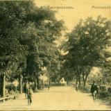 Красная улица - от Буденного до Кузнечной
