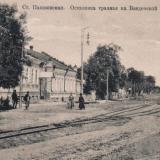 пос. Пашковский - площадь