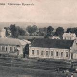 Ст. Пашковская. Станичное правление, до 1917 года
