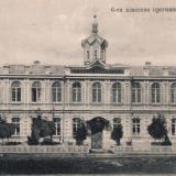 ст. Пашковская. 6-ти классная мужская прогимназия имени М.П. Бабыча