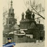 Краснодар. Троицкий собор, 1942 год