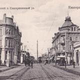 Екатеринодар. Угол Красной и Екатерининской ул.