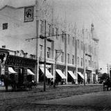 Екатеринодар. Улица Красная, вид на перекрёсток с Гимназической