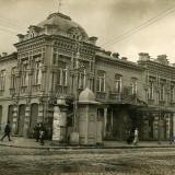 Екатеринодар.  Угол улиц Красной и Штабной, до 1920 года