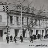 Краснодар. Угол улиц Красной и Коммунистической, 1968 год