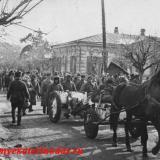 1943 год. Краснодар. Освобождение
