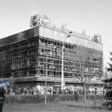 "Краснодар. Универмаг ""Краснодар"" после пожара. 1982 год"