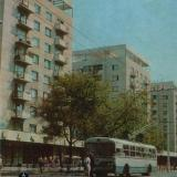 Краснодар. В центре города, 1978 год