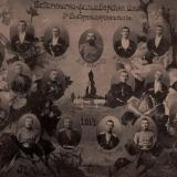Ветеринарно-фельдшерская школа 1-го Екатеринодарского полка, 5 мая 1914 года