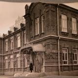 Екатеринодар. Вид здания общины с северо-западной стороны, 1915 год