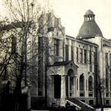 Краснодар. Водоэлектролечебница