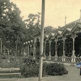 Екатеринодар. Военное Собрание в Городском саду