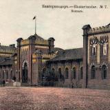 Екатеринодар. Вокзал, до 1917 года