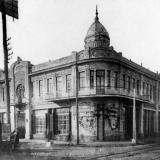 Екатеринодар. Здание швейной фабрики на перекрёстке Котляревской и Гоголевской.