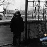 Краснодар. ФМР. Улица Яна-Поляна, д. 42