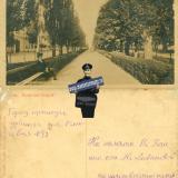 Город Краснодар, Дубинка, ул. Ключевая, №39