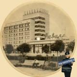 Краснодар. Гостиница Кавказ, 1960-е