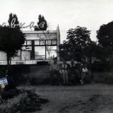 """Краснодар. Гостиница """"Кавказ"""", 1975 год"""